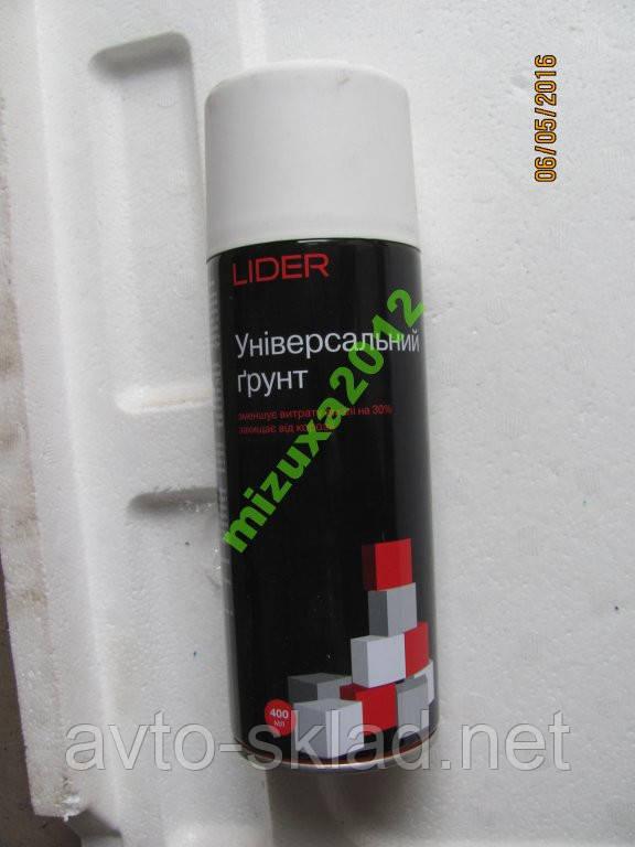 Грунт универсальный LIDER красный серый белый
