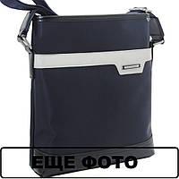 Кожаные мужские сумки через плечо MVOL FDG-00149