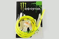 "Шланг топливный Ø4mm, 1 метр (желтый) ""MONSTER ENERGY"" (XJB)"