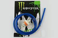 "Шланг топливный   Ø4mm, 1 метр   (синий)   ""MONSTER ENERGY""   (XJB)"