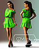 """Стильное молодежное платье мини """" Elisabetta Franchi """" Dress Code"""