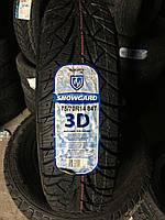 Зимові шини 175/70R14 Росава Snowgard під шип