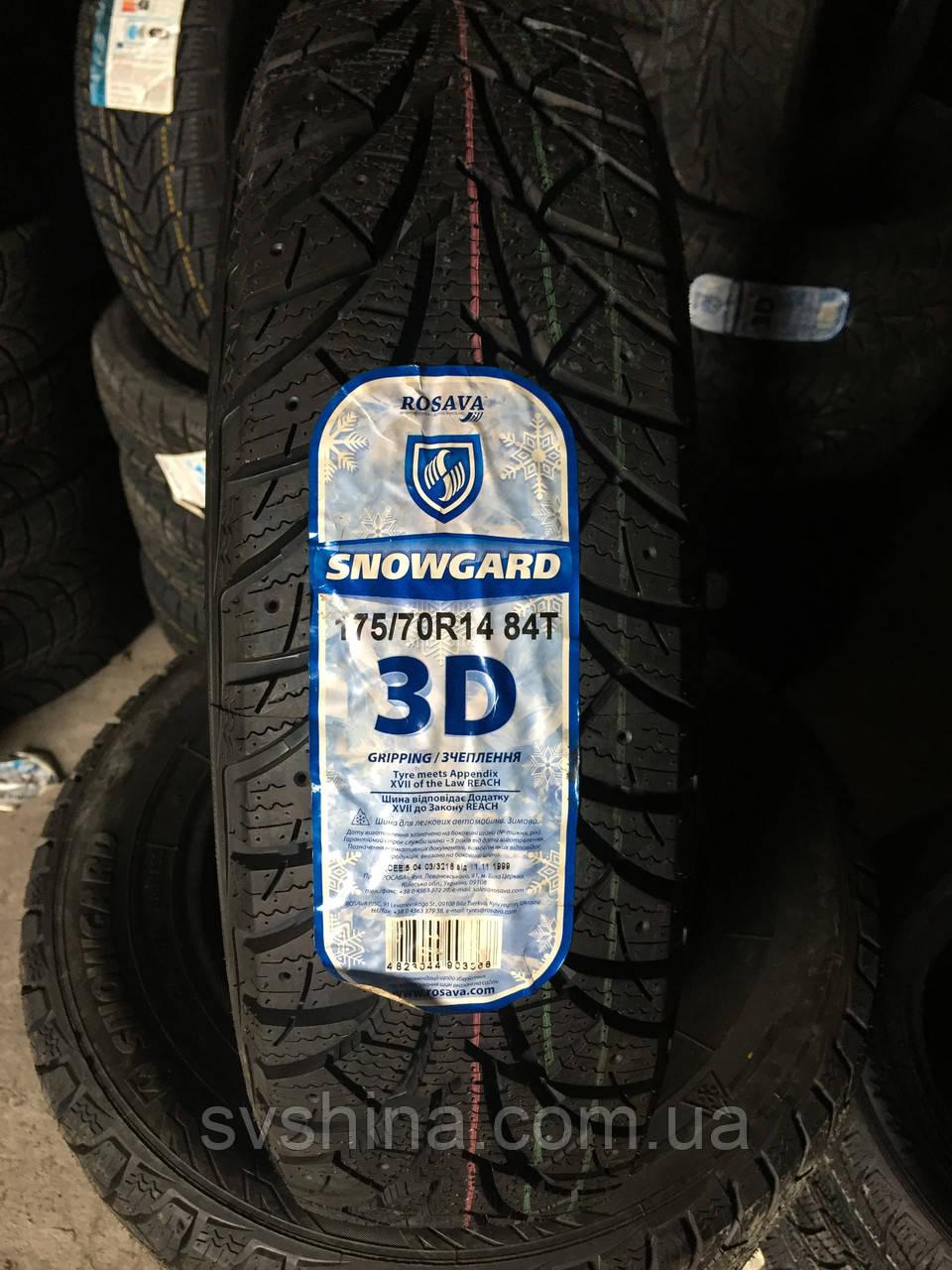 Зимние шины 175/70R14 Росава Snowgard под шип