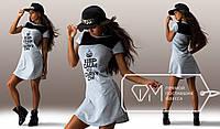 """Стильное молодежное платье мини """" Keep Calm """" Dress Code"""