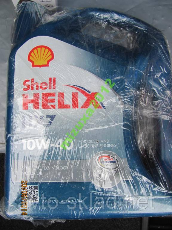 Масло SHELL Helix HX7 10W40 полусинтетика 4 литра