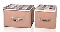 Чехол с мягкими стенками для хранения вещей Beige 40*30*30 см, Design Line (Украина) 4410