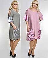"""Стильное платье для пышных дам """" Атласные рукава """" Dress Code"""