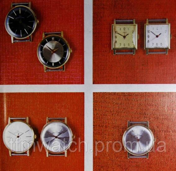 Каталог советских часов луч 2209
