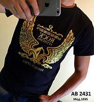 """Мужская футболка  """" Rock """" Dress Code, фото 1"""