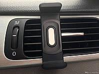 Держатель для телефона автомобильный
