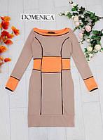 Модное платье с полосами