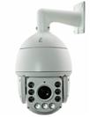 Высокоскоростная вандалозащищенная купольная IP видеокамера VLC-D1920-Z20-IR120i