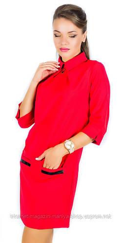 Платье женское украшение карманы батал