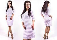 """Стильное молодежное платье мини """" Полоска """" Dress Code , фото 1"""