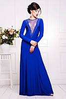 Длинное вечернее платье в пол Аркадия электрик  42-50 размеры