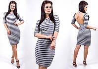 """Стильное молодежное платье мини """" Полоска открытая спинка """" Dress Code , фото 1"""