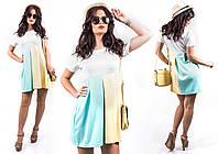 """Стильное молодежное платье мини """" Двухцвет """" Dress Code , фото 1"""