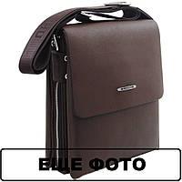 Мужская сумка через плече (натуральная кожа) MVOL JKG-00176