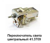 Центральный переключатель света ГАЗ 2410,31029 (покупн. ГАЗ), 41.3709