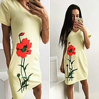 """Стильное молодежное платье мини """" Цветок """" Dress Code , фото 1"""