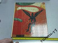 Альбом краски иконописи
