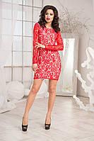 """Стильное молодежное платье мини """" Подарок """" Dress Code , фото 1"""