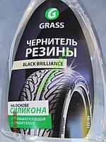 Чернитель резины, полироль для шин Grass