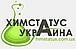 ЛАБСТАТУС УКРАИНА, ООО