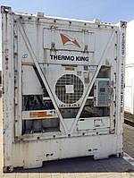 Рефконтейнер 40-фут. Thermo King Magnum