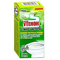 Туалетный УТЕНОК Стикер чистоты Цитрус (поштучно!)