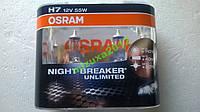 Лампа автомобильная Н7 12V 55W OSRAM NIGHT BREAKER