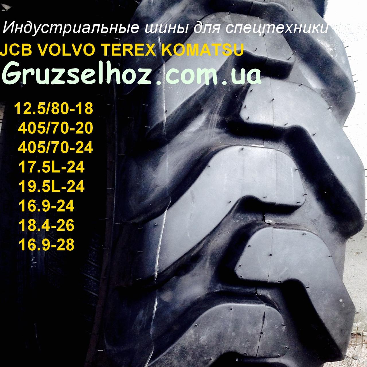 Шины к спецтехнике украина спецтехника автокар