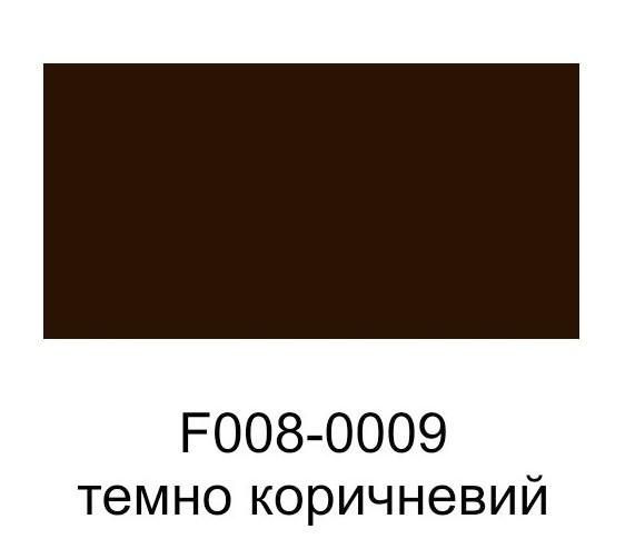 "Краска для нубука 40 мм.""Dr.Leather"" Aniline Dye тёмно-коричневый"