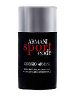 GIORGIO ARMANI CODE SPORT (M) stick 75 ml