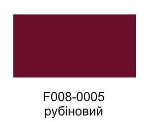 "Краска для нубука 40 мм.""Dr.Leather"" Aniline Dye рубиновый, фото 2"