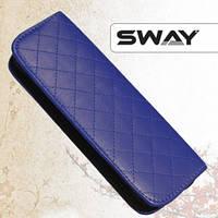 Чехол SWAY синий  для 1 ножниц