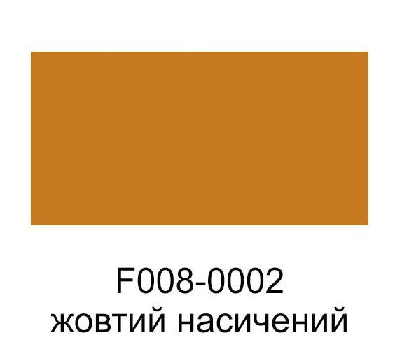 """Краска для нубука 40 мм.""""Dr.Leather"""" Aniline Dye желтый насыщенный"""