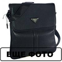 Мужские сумки (натуральная кожа) MVOL JKL-00190