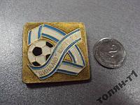 значок Футбол динамо киев 1981