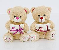 Мягкая игрушка для девочки Мишка