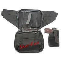 Кобура-сумка для пистолета черная MIL-TEC Black, 16149002