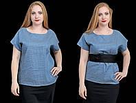 "Стильная блузка для пышных дам "" Коттон "" Dress Code"