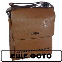 Мужские сумки через плечо кожаные MVOL XZA-00195