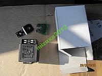 Реле 4-х контактное 30А с предохранителем NVFSA30D