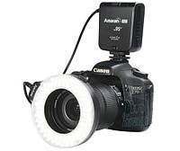 Кольцевая макровспышка/подсветка Aputure Amaran HC100 для Canon.