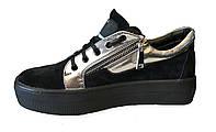 """Ботинки осенние женские """"Silver"""""""