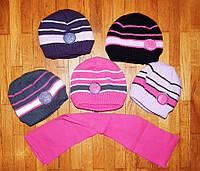 Теплые комплекты шапка+шарф для девочки MAGROF 50-52