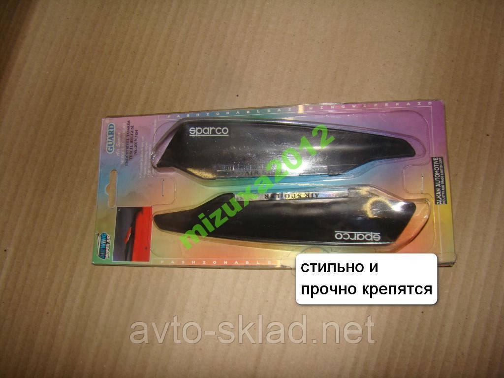 Спойлера дворников SPARCO универсальные (BLACK)