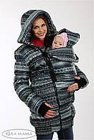 Зимняя слинго-куртка для беременных