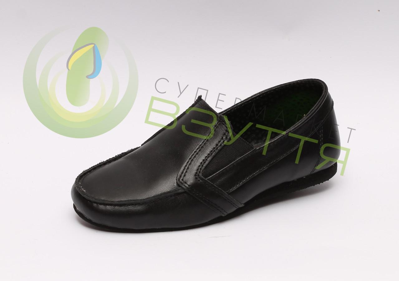 Туфли кожаные на мальчика .Jordan 28,29 размеры
